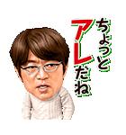 モヤモヤさまぁ~ず2(個別スタンプ:29)