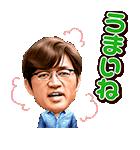 モヤモヤさまぁ~ず2(個別スタンプ:30)