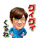モヤモヤさまぁ~ず2(個別スタンプ:31)