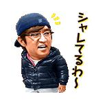 モヤモヤさまぁ~ず2(個別スタンプ:32)
