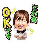 モヤモヤさまぁ~ず2(個別スタンプ:33)