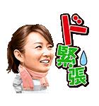 モヤモヤさまぁ~ず2(個別スタンプ:34)