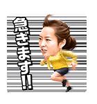 モヤモヤさまぁ~ず2(個別スタンプ:35)