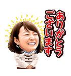 モヤモヤさまぁ~ず2(個別スタンプ:36)