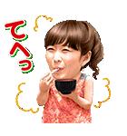 モヤモヤさまぁ~ず2(個別スタンプ:37)