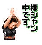 モヤモヤさまぁ~ず2(個別スタンプ:38)