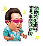 モヤモヤさまぁ~ず2(個別スタンプ:39)