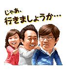モヤモヤさまぁ~ず2(個別スタンプ:40)