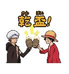 動く!ONE PIECE 記念日スタンプ(個別スタンプ:17)