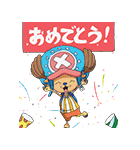 動く!ONE PIECE 記念日スタンプ(個別スタンプ:18)