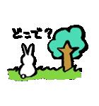 疑問形のうさぎさん(個別スタンプ:2)