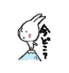 疑問形のうさぎさん(個別スタンプ:6)