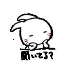 疑問形のうさぎさん(個別スタンプ:30)