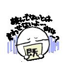疑問形のうさぎさん(個別スタンプ:35)