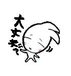 疑問形のうさぎさん(個別スタンプ:40)