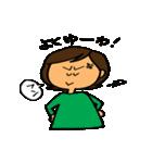 愛よ永遠に....!? 2(個別スタンプ:02)