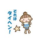 かわいい嫁 SP(個別スタンプ:01)
