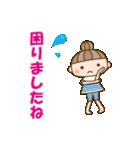 かわいい嫁 SP(個別スタンプ:02)