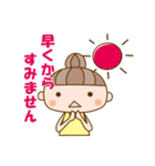 かわいい嫁 SP(個別スタンプ:03)