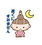 かわいい嫁 SP(個別スタンプ:04)