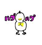 ピピピ ペニー NO.4(個別スタンプ:03)
