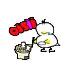 ピピピ ペニー NO.4(個別スタンプ:04)