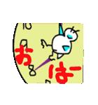 ピピピ ペニー NO.4(個別スタンプ:08)