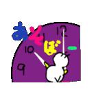 ピピピ ペニー NO.4(個別スタンプ:10)