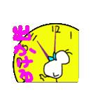 ピピピ ペニー NO.4(個別スタンプ:11)