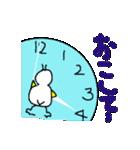 ピピピ ペニー NO.4(個別スタンプ:16)