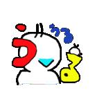 ピピピ ペニー NO.4(個別スタンプ:40)
