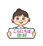 日本語と台湾,華,語,中国語の繁体字