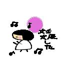 妊婦 花ちゃん(個別スタンプ:02)