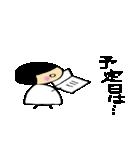 妊婦 花ちゃん(個別スタンプ:04)