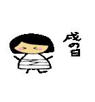 妊婦 花ちゃん(個別スタンプ:07)