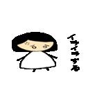 妊婦 花ちゃん(個別スタンプ:16)