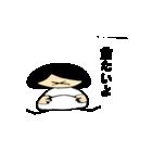 妊婦 花ちゃん(個別スタンプ:17)
