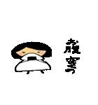 妊婦 花ちゃん(個別スタンプ:24)