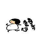 妊婦 花ちゃん(個別スタンプ:33)