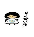 妊婦 花ちゃん(個別スタンプ:35)