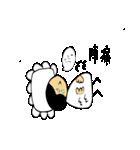 妊婦 花ちゃん(個別スタンプ:38)