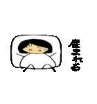 妊婦 花ちゃん(個別スタンプ:39)