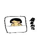 妊婦 花ちゃん(個別スタンプ:40)