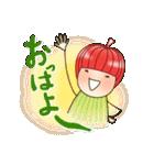 りんご姫の日常 第2弾 【ポジティブ編】(個別スタンプ:1)