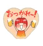 りんご姫の日常 第2弾 【ポジティブ編】(個別スタンプ:2)