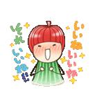 りんご姫の日常 第2弾 【ポジティブ編】(個別スタンプ:3)