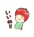 りんご姫の日常 第2弾 【ポジティブ編】(個別スタンプ:4)