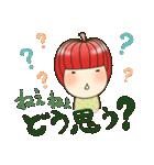 りんご姫の日常 第2弾 【ポジティブ編】(個別スタンプ:6)