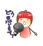 りんご姫の日常 第2弾 【ポジティブ編】(個別スタンプ:7)