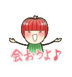 りんご姫の日常 第2弾 【ポジティブ編】(個別スタンプ:9)